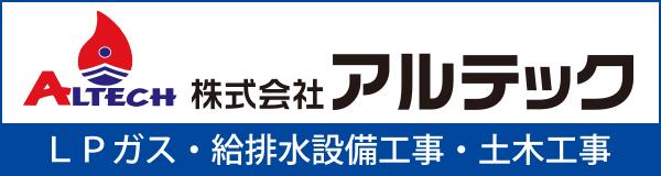 水彩工房 岐阜北方店